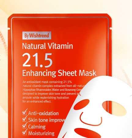 Natural-Vitamin-21.5-Enhancing-Sheetmask