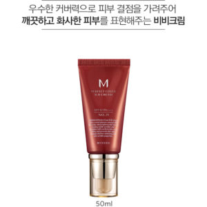 M PERFECT COVER B.B CREAM SPF42PA+++ (NO.21)
