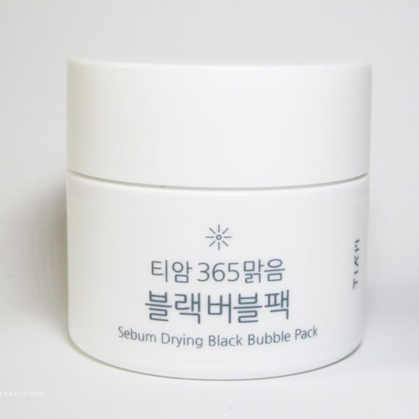 TIAM Sebum Drying Black Bubble Pack 80ml